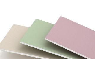 Основные критерии  и принципы покраски гипсокартона